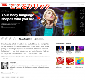 Amy_Cuddy__Your_body_language_shapes_who_you_are___Talk_Video___TED 2