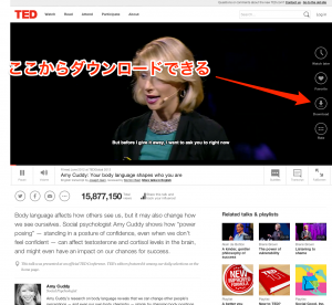 Amy_Cuddy__Your_body_language_shapes_who_you_are___Talk_Video___TED 5
