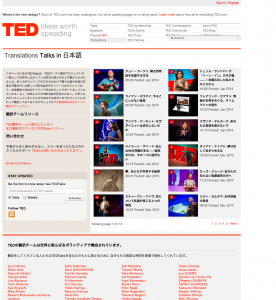 TED_Talks_in_Japanese___Translations___TED_com 2
