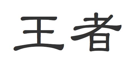 スクリーンショット_2015_01_16_0_54