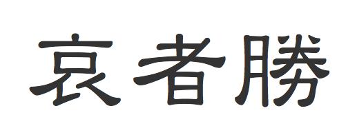 スクリーンショット_2015_03_17_1_16
