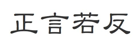 スクリーンショット_2015_05_29_0_21