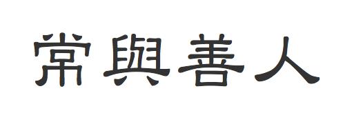 スクリーンショット_2015_06_06_0_44